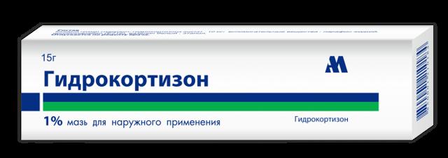 ГИДРОКОРТИЗОН - инструкция по применению, цена и отзывы