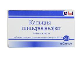 КАЛЬЦИЙ САНДОЗ ФОРТЕ - инструкция по применению и отзывы