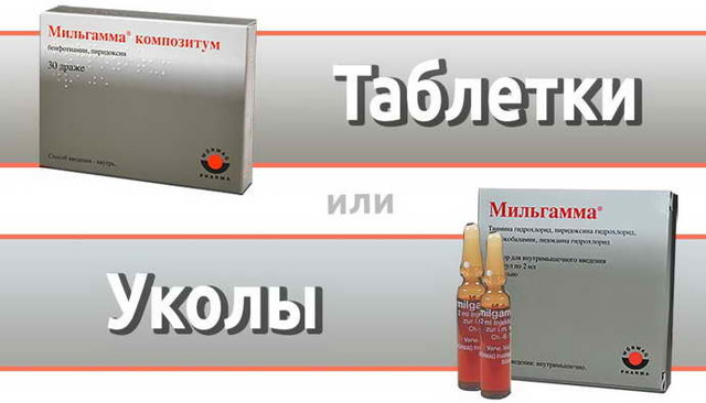 Грыжа позвоночника поясничного отдела - лечение и медикаменты