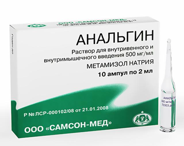 Уколы от остеохондроза позвоночника - список лекарств