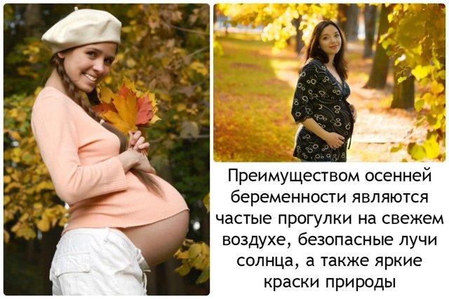 Болят кости таза после родов - что делать, причины