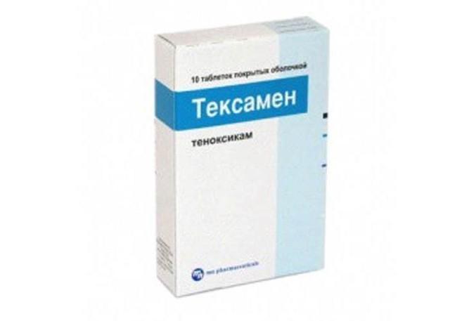 ТЕНОКСИКАМ - инструкция по применению, цена, отзывы и аналоги