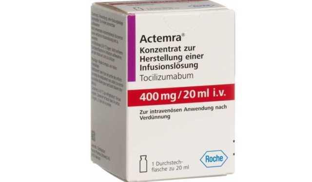 АКТЕМРА - инструкция по применению, цена, отзывы и аналоги