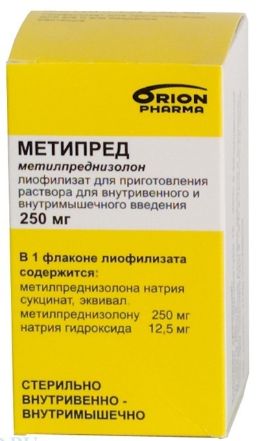 ДЕПО МЕДРОЛ - инструкция по применению, цена, отзывы и аналоги