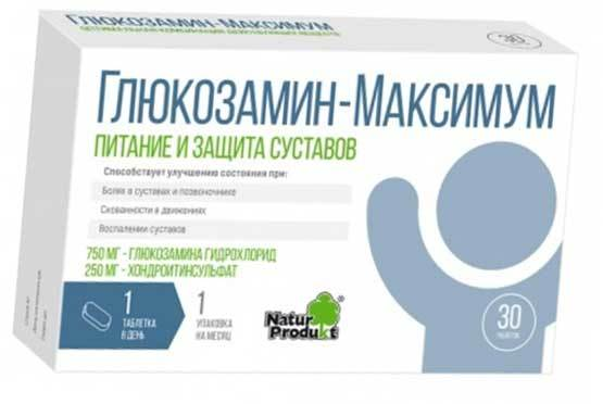 ГЛЮКОЗАМИН МАКСИМУМ - инструкция применения, цена, отзывы