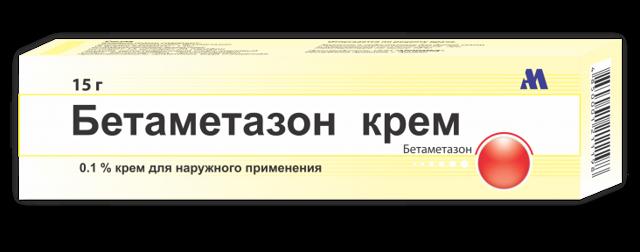 БЕТАМЕТАЗОН - инструкция по применению, цена, отзывы и аналоги