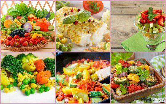 Диета при полиартрите суставов - принципы питания