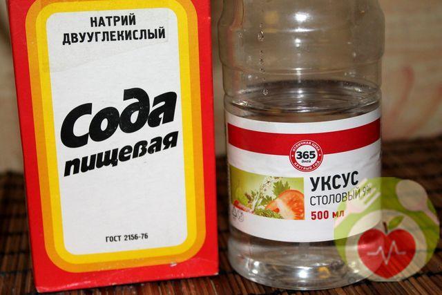 цикорий при подагре - можно или нет? Свойства напитка