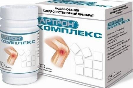 АРТРОН КОМПЛЕКС - инструкция по применению, цена и отзывы