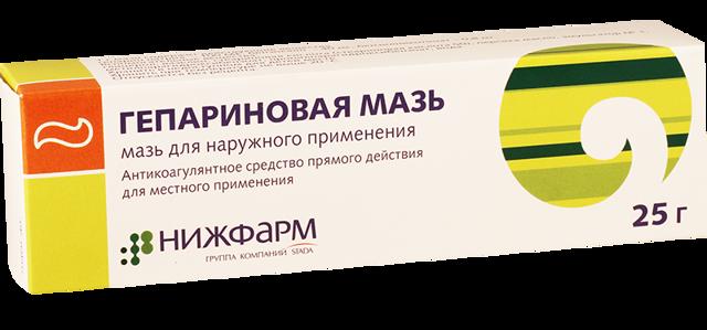 ГЕПАРИНОВАЯ МАЗЬ - инструкция по применению, цена, отзывы