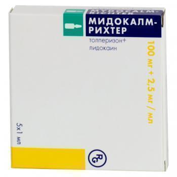 МИДОКАЛМ-РИХТЕР - инструкция по применению, цена и отзывы