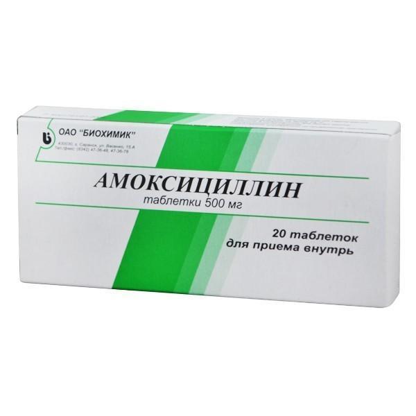 АМОКСИЦИЛЛИН - инструкция по применению, цена и отзывы