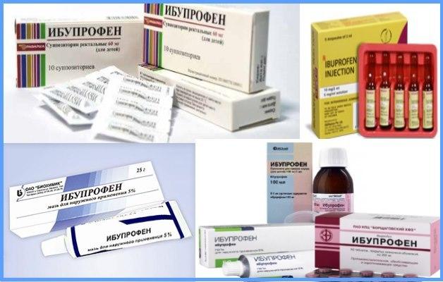Как принимать Ибупрофен при остеохондрозе позвоночника