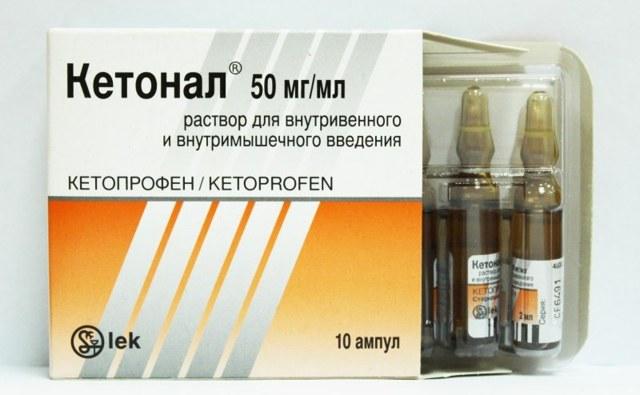 Уколы при болях в спине и пояснице - список лекарств