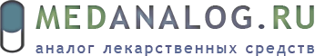 МЕТАМИЗОЛ - инструкция по применению, цена, отзывы и аналоги