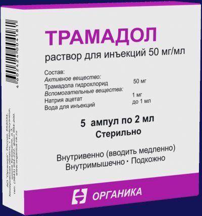 Обезболивающее при переломах - самые эффективные препараты