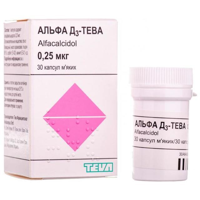 АЛЬФА Д3-ТЕВА - инструкция по применению, цена, отзывы и аналоги