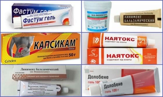 Мазь от бурсита - список эффективных препаратов