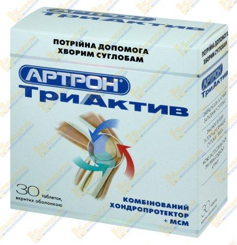 АРТРОН ТРИАКТИВ - инструкция по применению, цена и отзывы