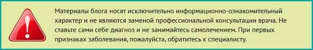 Аппликатор Кузнецова при шейном остеохондрозе - инструкция