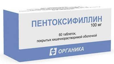 Сосудорасширяющие препараты при коксартрозе тазобедренного сустава