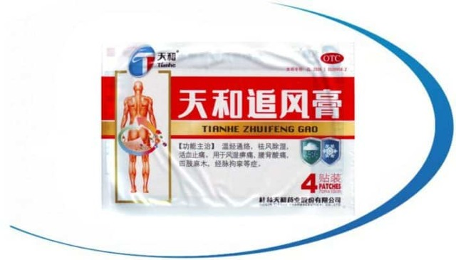 Китайский пластырь от боли в суставах - действие и применение