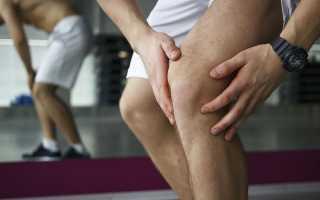 Болят колени при приседании и вставании - чем лечить и как?