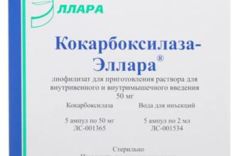 КЕТАНОВ - инструкция по применению, цена, отзывы и аналоги