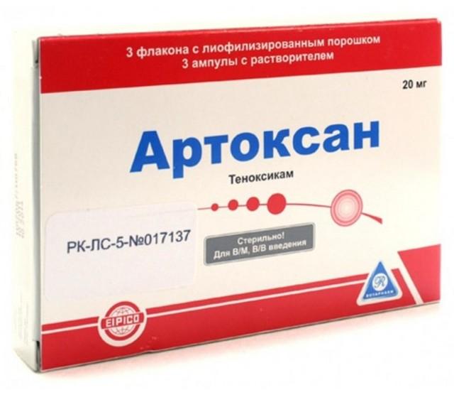 АРТОКСАН - инструкция по применению, цена, отзывы и аналоги
