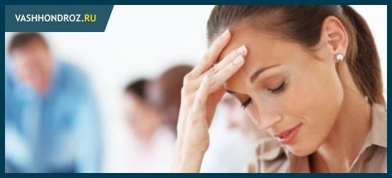 Лечение шейного остеохондроза - медикаментозная терапия