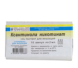 КСАНТИНОЛА НИКОТИНАТ - инструкция по применению и отзывы