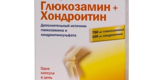 Лекарства при переломах для быстрого срастания костей - список