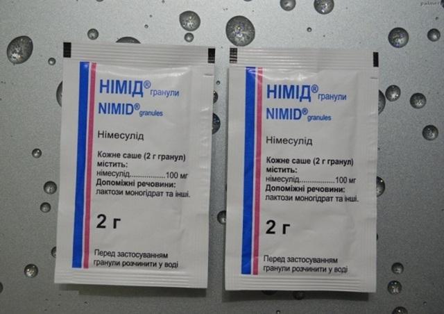 НИМИД - инструкция по применению, цена, отзывы и аналоги